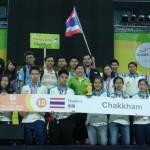 เด็กไทยสุดเจ๋ง ซิวรางวัลทีมยอดเยี่ยมแข่งหุ่นยนต์นานาชาติที่ไต้หวัน