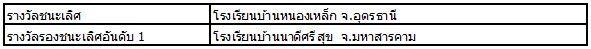 2013-08-29_144805