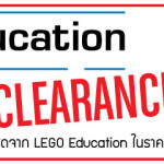 LEGO Education Clearance Sale  2015