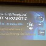 ภาพบรรยากาศ STEM ROBOTIC โรงเรียนสามัคคีวิทยาคม จังหวัดเชียงราย