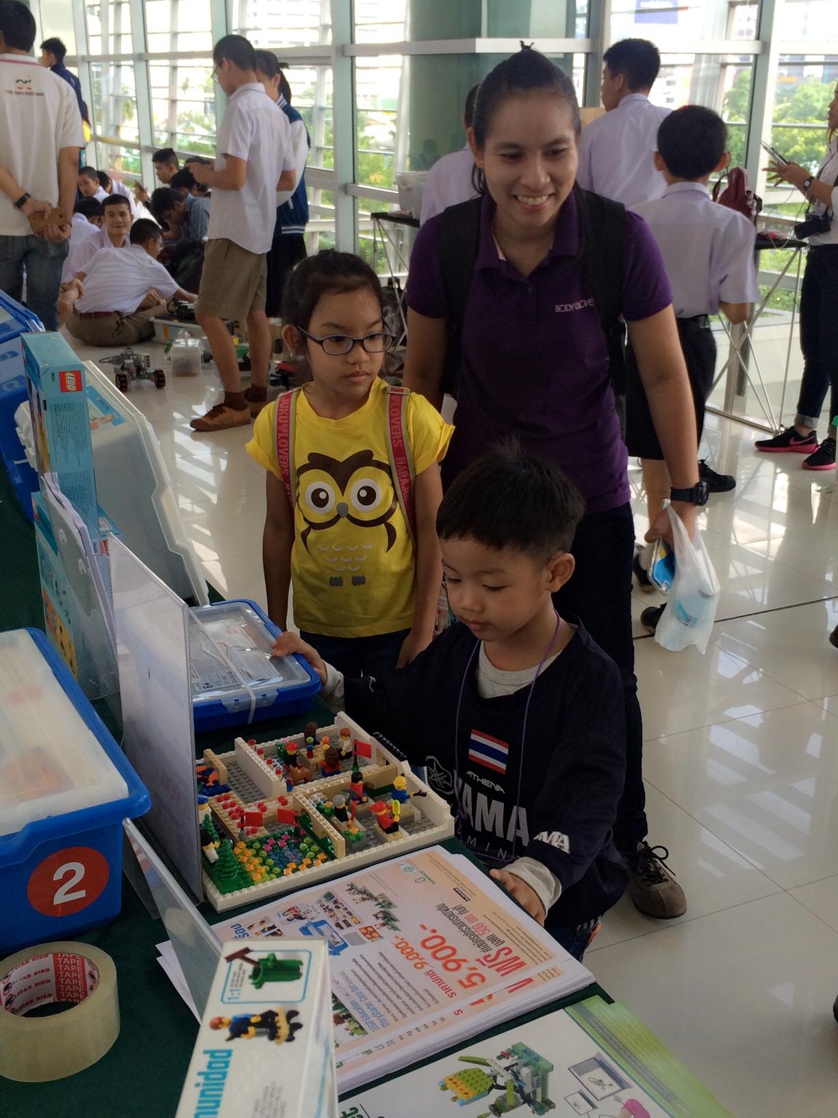การแข่งขันหุ่นยนต์ยุวชนชิงแชมป์ประเทศไทย ครั้งที่ 5 ชิงถ้วยพระราชทาน