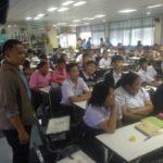 STEM Education ณ ห้องโสตทัศนศึกษา โรงเรียนสกลนครพัฒศึกษา 25 - 26 ส.ค. 2559